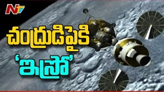 ISRO to Create History with Chandrayaan-2 | All Set for India's Moon Mission