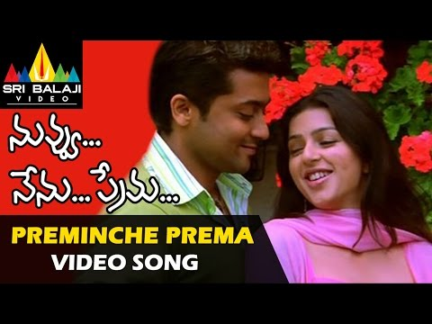Preminche Premava - Video Songs Nuvvu Nenu Prema_Best film trailers of the month
