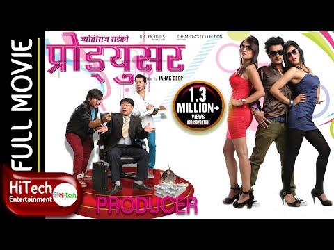 PRODUCER || Nepali Full Movie