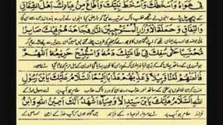 Ziyarat Arbaeen - Urdu Subtitles