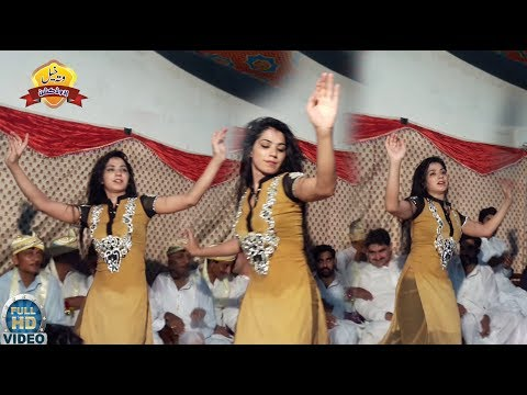 Video Dhola Sada Aprain  Mehik Malik Latest Wedding Dance 2017 Wattakhel Production Presents download in MP3, 3GP, MP4, WEBM, AVI, FLV January 2017