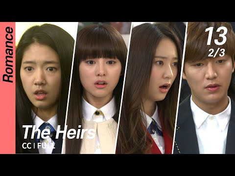 [CC/FULL] The Heirs EP13 (2/3) | 상속자들