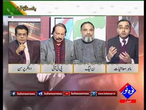 Pakistan Ki Awaaz 01 02 2018