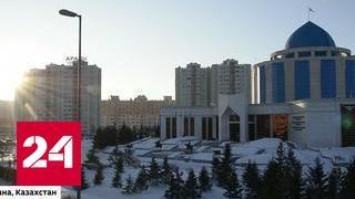 Переговоры в Астане вызывают оптимизм у экспертов