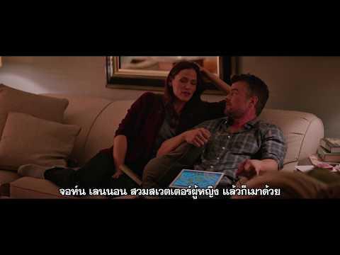 Love, Simon - Good Parents Clip (ซับไทย)