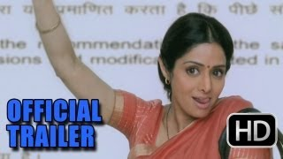 English Vinglish Official Trailer (2012) - Bollywood Movie