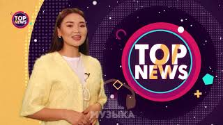 "Top News / ""Central Asia's Got Talent"" шоусуна каттоо башталды"