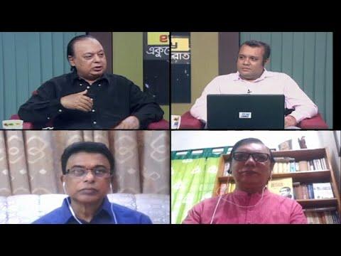 Ekusher Raat || করোনা: নতুন স্বাভাবিক জীবন || 03 September 20 || ETV Talk Show