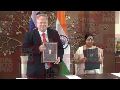 Συνάντηση ΥΠΕΞ Ν. Κοτζιά με ΥΠΕΞ της Ινδίας Sushma Swaraj στο Ν. Δελχί