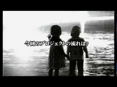 【HD】目白幼稚園・Rikki Kasso・K&Factory