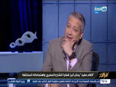 مفيد فوزي: رجاء الجداوي نادت بالرفق بالحيوان في برامجها الإذاعية
