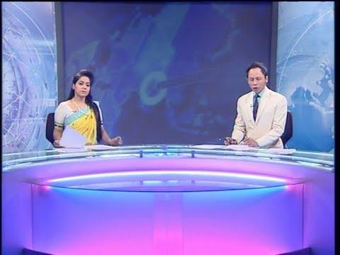 07 Pm News || সন্ধ্যা ৭টার সংবাদ || 17 January 2020 || ETV News