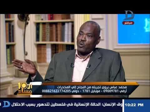 العرب اليوم - شاهد: نجم الأهلي السابق يكشف تفاصيل القبض عليه في شقه مشبوهة