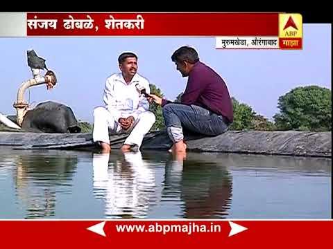 Murumkheda Aurangabad, 111 Shetatale Special Reports