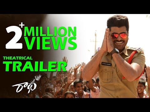 Radha Theatrical Trailer