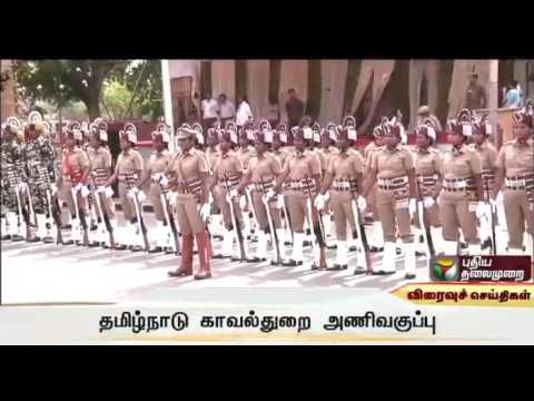 70th-independence-day-celebrations--Rehersal-of-police-departments-parade-at-the-Chennai