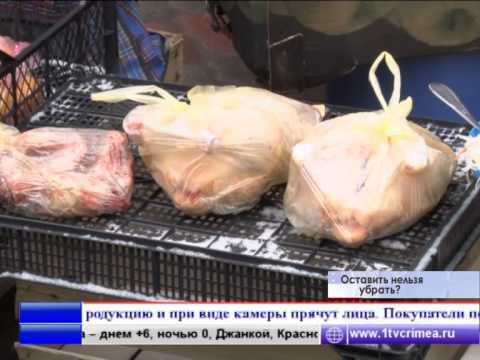 Время новостей 27.11.2014