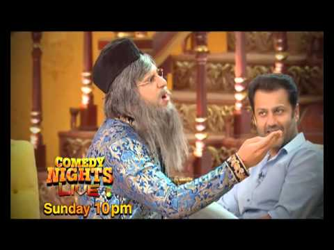 Comedy Nights Live: Sunday 10PM