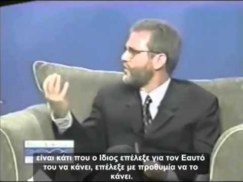 Σταυρώθηκε ο Ιησούς για τη Σωτηρία του Κόσμου;