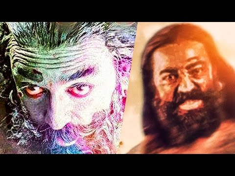 Marudhanayagam Official First Look at Cannes Film Festival | Marudhanayagam to be revived? | TK 106 (видео)
