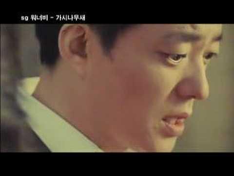 Chae dong ha essay album