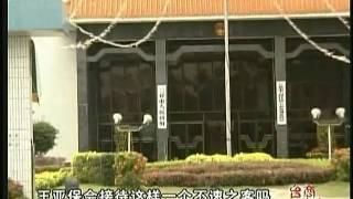 呂樑鑑珍珠養殖場-3