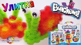 Купить конструктор-липучку банчемс ( bunchems ) - http://rainbow-land.ruКак сделать улитку из конструктора репейника Банчемс, складываем фигурки и животных. Фигурки из конструктора липучки. Обзор набора Бунчемс. Банчемсы - это популярная игрушка, состоящая из разноцветных шариков-липучек, которые по своим свойствам напоминают приставучий к одежде репейник. ❤ ..Спасибо всем за лайки и подписку на канал Rainbow Land ..❤  Мой второй канал - http://www.youtube.com/channel/UCvomxl_fIn69-M_P6EZIpvg?sub_confirmation=1✅ Группа Вконтакте - http://vk.com/rainbow_land_ru✅  Подпишись на канал Rainbow Land - http://www.youtube.com/channel/UCEjW2Aca-8Omr0l92B4fI9A?sub_confirmation=1✅ Моя партнерка - https://youpartnerwsp.com/join?83922🌼 Видео уроки по плетению поделок из резинок Rainbow Loom Bands :Улитка Гэрри - https://youtu.be/0sXWygyBSAMВесёлый жираф на ручку - https://youtu.be/30CCKmAM-LE3D Свинья (Angry Birds) Лумигуруми  - https://youtu.be/caRE6EHhbMQ❤Всем привет!! :) Меня зовут Алина! Eсли вы увлекаетесь плетением фигурок и браслетов из резиночек RAINBOW LOOM (Loom Bands), то канал Rainbow Land станет для Вас прекрасным сюрпризом ! Здесь вы узнаете, как сплести украшения (браслеты, обручи, кольца, ожерелья) из резинок Rainbow Loom своими руками,  а также различные фигурки из резинок, брелки из резинок и другие поделки, которые можно сплести самому и сделать подарок родственникам, друзьям.По этим урокам вы научитесь плести браслеты из резинок РЕЙНБОУ ЛУМ с помощью : станка, monster tail, mini loom, рогатки или только с помощью крючка.❤ Всем спасибо за просмотр!