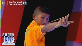"Video Slingshot Life is destined to ""batting"" conquer dream 