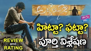 Video Agnathavasi Deep Review and Rating | Pawan Kalyan | Trivikram Srinivas | YOYO Cine Talkies MP3, 3GP, MP4, WEBM, AVI, FLV Januari 2018