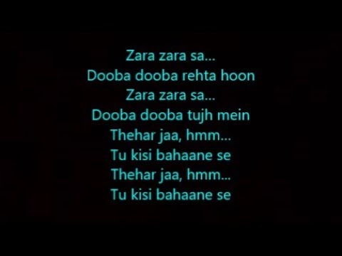 Thehar Ja Lyrics