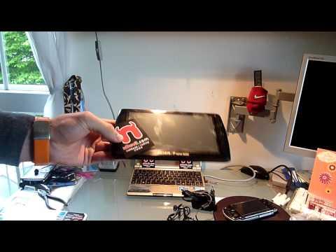 Archos 7 Home Tablet Unboxing – Deutsch