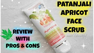 hello everyone....Today i am going to review Patanjali Apricot Face Scrub with PROS & CONS.BUY THE PRODUCT-http://amzn.to/2mQVtjR                                    http://amzn.to/2mV0QCG                                    http://amzn.to/2nRFuFvDISCLAIMER-THIS IS NOT A SPONSORED VIDEO.ALL THE PRODUCTS & OPINIONS ARE MY OWN.plz LIKE the video & SUBSCRIBE to my channelCONTACT:mkb.makeubeautiful@gmail.comFOLLOW ME: TWITTER:https://twitter.com/makeUabeautifulFACEBOOK:https://www.facebook.com/MakeUbeautiful-1671222829841630/XOXOMoumitaWATCH MY OTHER VIDEOS:-TOP 6 AFFORDABLE SUMMER LIPSTICKS FOR INDIAN SKINTONE UNDER Rs 650/-  makeUbeautifulhttps://youtu.be/urIEvS7A7nEHOW TO LIGHTEN DARK UNDERARMS EASILY AT HOME  GET RID OF DARK ARMPITS FAST  makeubeautifulhttps://youtu.be/r6vJMC28bNsGET GLOWING SKIN INSTANTLY  #WINTERSPECIAL Facemask for Healthy Skinhttps://youtu.be/eHy88IX7vbkBEST BODY OIL AT AFFORDABLE PRICE  PATANJALI TEJAS TAILUM REVIEWhttps://youtu.be/6bchAGEcv50GET FAIR SKIN IN JUST 20 MINUTES  VERY EFFECTIVE NATURAL HOME REMEDYhttps://youtu.be/5uNqnGDa3-sMagical Remedy To Get Crystal Clear Spotless Skin Overnight  100% Tried & Testedhttps://youtu.be/SwG4qTRHJ2sHow To Make BRIDAL UBTAN To Get The Bridal Glow https://youtu.be/J7KWrEa7Ul8DIY NATURAL HOMEMADE SCRUB FOR FACE & BODY  GET SOFT,SMOOTH,HEALTHY SKIN INSTANTLY https://youtu.be/ni92H1GAz2cGET RADIANT, BRIGHT, GLOWING SKIN  DIY COFFEE FACEMASK  makeUbeautifulhttps://youtu.be/sBmL9TMF8x0MAGICAL DRINK FOR EXTREME WEIGHT LOSS  NO DIET ,NO EXERCISE   100% EFFECTIVE  RESULTShttps://youtu.be/2Bed58vjdX8How To get CLEAR BRIGHT SKIN   DIY Easy Homemade Facepackhttps://youtu.be/1AWEMR35hxcBEST HAIR OIL FOR HAIR LOSSHAIR GROWTHDANDRUFFDRY HAIRHAIR REGROWTHTHICK HAIRHEALTHY HAIRhttps://youtu.be/-ZBqbKIqIpUGARNIER ULTRA BLENDS INTENSE REPAIR SHAMPOO REVIEW  WITH PROS & CONShttps://youtu.be/lA5-kAEqG8cDIY HOMEMADE SKIN WHITENING FACEPACK USING MILKPOWDER FOR BRIGHTER GLOWING & HEALTHY SKINhttps://youtu.be/JqXsrzLTrfM?WHAT 