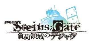 Nonton  Official Movie Trailer  Steins Gate    Fuka Ryouiki No D  J   Vu   Pv Film Subtitle Indonesia Streaming Movie Download