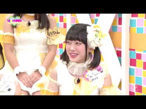 「コロムビアアイドル育成バラエティ 14☆少女奮闘記!」 #43 ShineFineMovementトーク