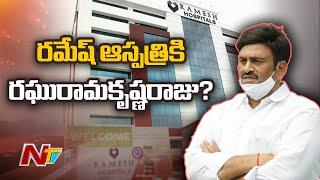 Will CID Officials take MP Raghu Rama Krishna Raju to Ramesh hospital?
