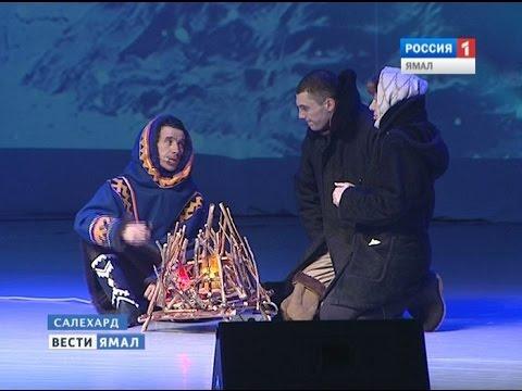 «Дом – мой Ямал», сюжет передачи «Вести Ямал»