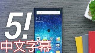 智慧型手機的5大未來功能?(中文字幕), tin công nghệ, công nghệ mới, công nghệ số
