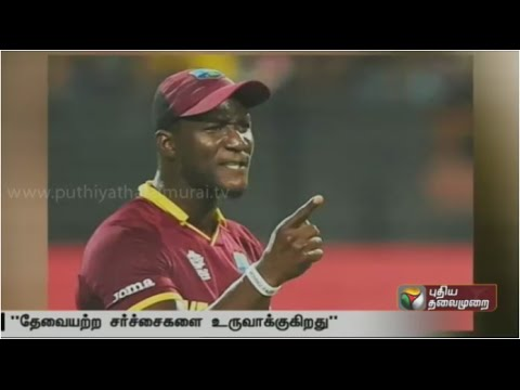 President-of-WICB-Dave-Cameron-refused-the-accusation-of-West-Indies-Captain-Darren-Sammy