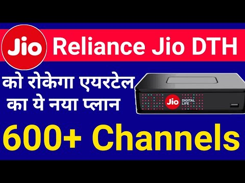 Reliance Jio DTH (Jio GIGA TV) Effect :Now Airtel DTH Planned to Compete with Jio DTH