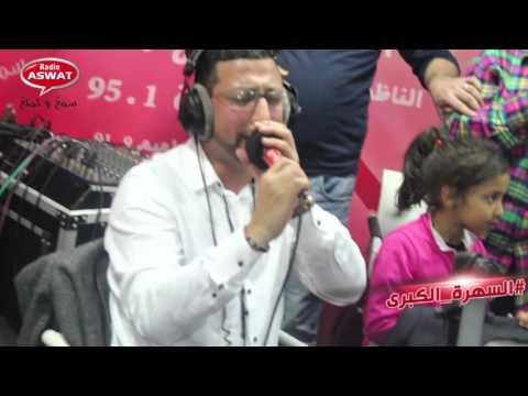 عيد ميلاد أصوات الداودي منوضها على أمواج الإذاعة