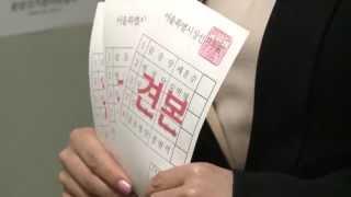 4.24 재보궐선거 투표용지 편 영상 캡쳐화면