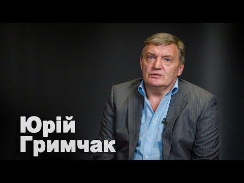 Крим був потрібен Росії для однієї мети – заступник міністра Юрій Гримчак (видео)
