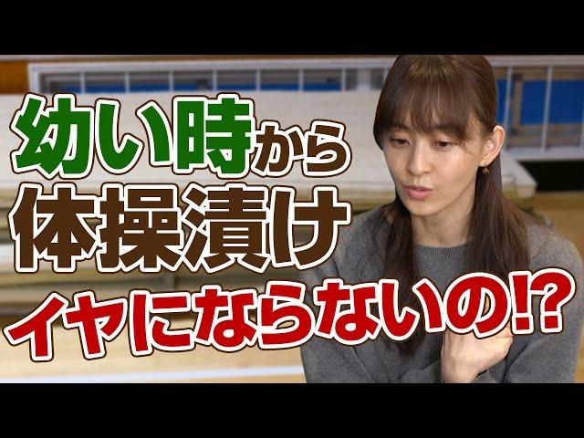 【怒らない教育】田中理恵の子供時代秘話!なぜ体操エリートが生まれたのか!?