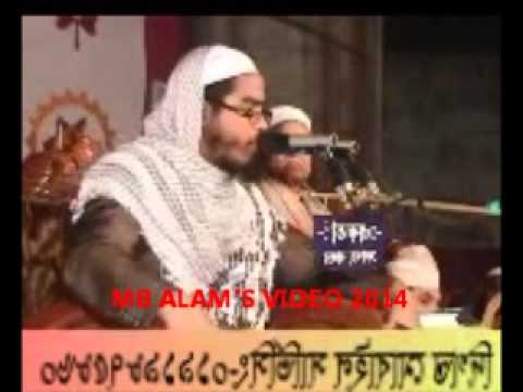 Download MAULANA HAFIZUR RAHMAN SIDDIKI  2 2014 HD Mp4 3GP Video and MP3