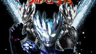 Video Ultraman Saga Theme Song MP3, 3GP, MP4, WEBM, AVI, FLV Mei 2018