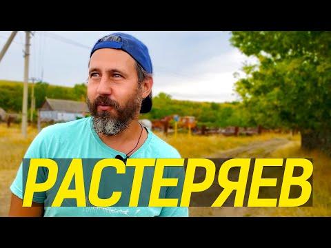 Игорь Растеряев - интервью 10 лет спустя