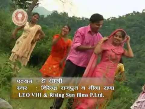 Meri Geleya Garhwali Song
