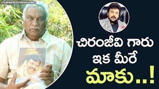 Video Tammareddy Bharadwaj : Now Its Chiranjeevi's TURN | Tammareddy about Dasari Narayana Rao MP3, 3GP, MP4, WEBM, AVI, FLV April 2018