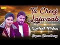 Sapna Chaudhary || Tu Cheej Lajawab Lyrical Video || Pardeep Boora || Latest Haryanvi DJ Song 2018