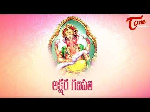 Celebration of Vinayaka Chavithi (అక్షర గణపతి)    By Dr. Anantha Lakshmi